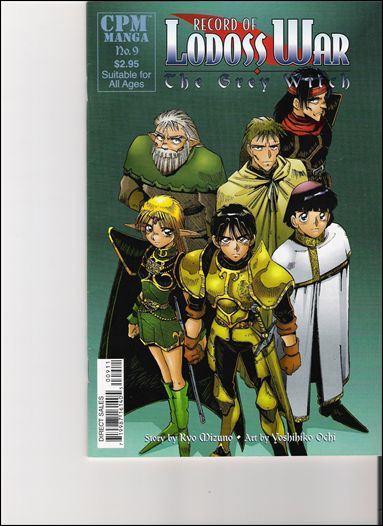 Record of Lodoss War: The Grey Witch 9-A by CPM Manga