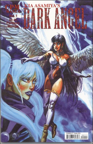 Dark Angel (1999) 1-B by CPM Manga