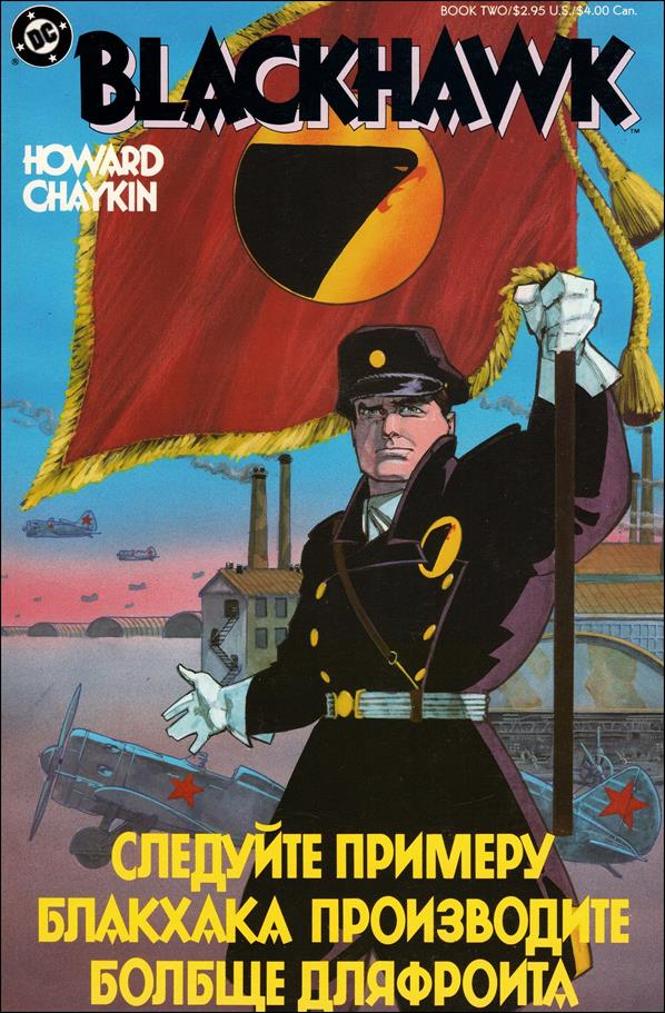 Blackhawk (1988) 2-A by DC