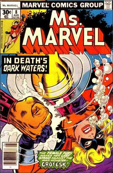 Ms. Marvel (1977) 8-A by Marvel