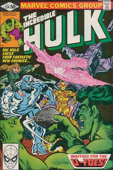 Incredible Hulk (1968) 254-A by Marvel