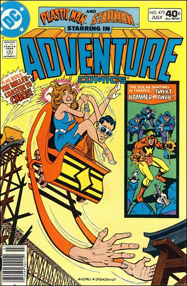 Adventure Comics (1938) 473-A by DC