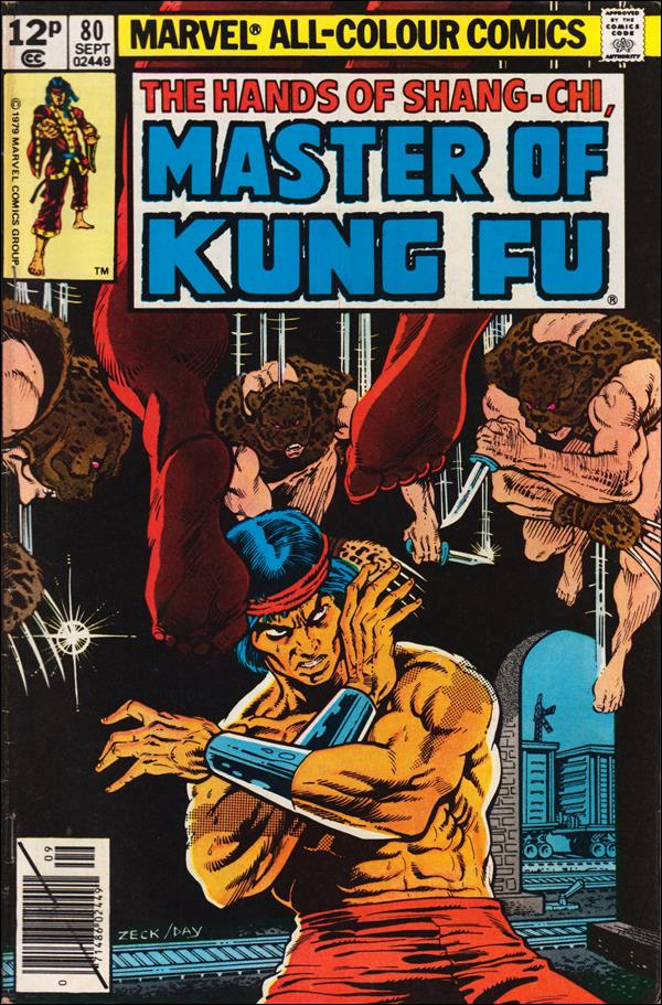 Master of Kung Fu 80-B by Marvel
