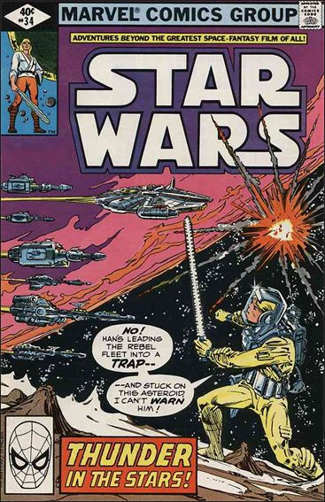 Star Wars (1977) 34-A by Marvel
