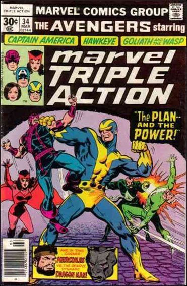 Marvel Triple Action (1972) 34-A by Marvel
