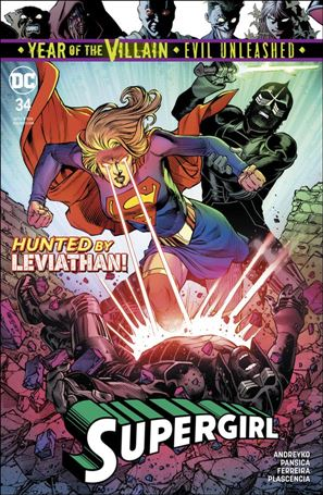Supergirl (2016) 34-A