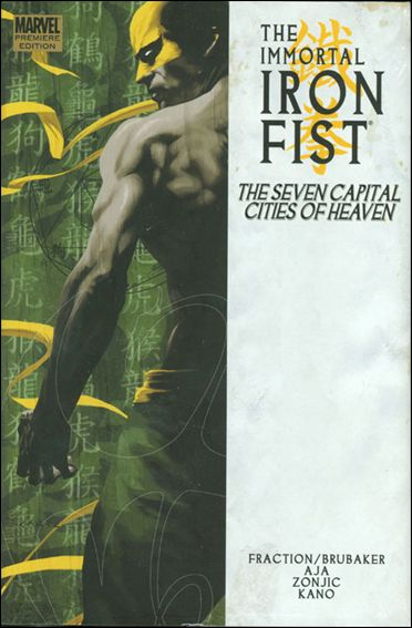 Immortal Iron Fist  2-A by Marvel