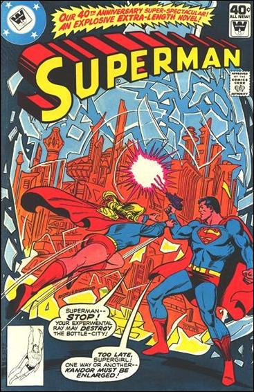 Superman (1939) 338-B by DC