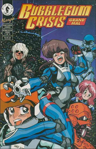 Bubblegum Crisis: Grand Mal 1-A by Dark Horse