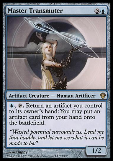 Magic the Gathering: Archenemy (Base Set)7-A by Wizards of the Coast