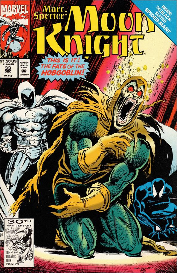 Marc Spector: Moon Knight 33-A by Marvel