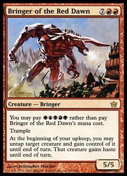 Magic the Gathering: Fifth Dawn (Base Set)62-A by Wizards of the Coast