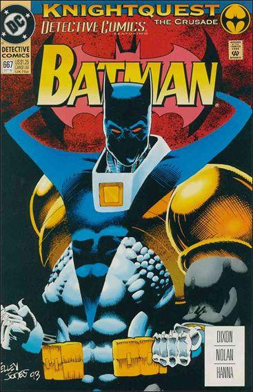 Detective Comics (1937) 667-A by DC