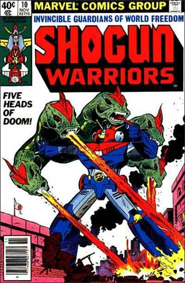 Shogun Warriors 10-A by Marvel