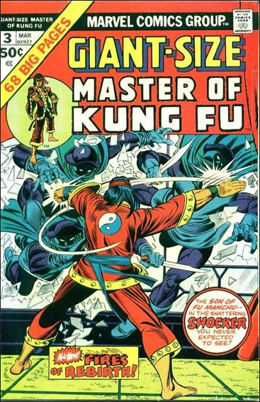 Giant-Size Master of Kung Fu 3-A by Marvel