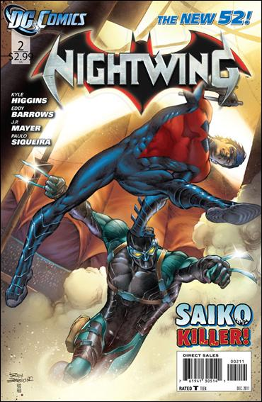 Nightwing (2011) 2-A by DC