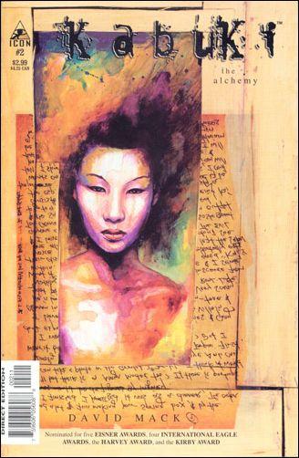 Kabuki (2004) 2-A by Icon