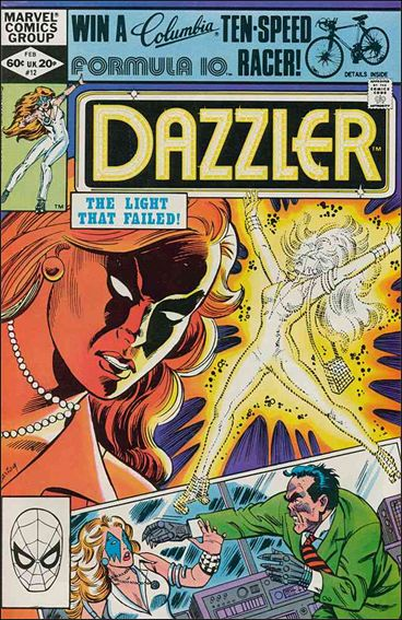 Dazzler (1981) 12-A by Marvel