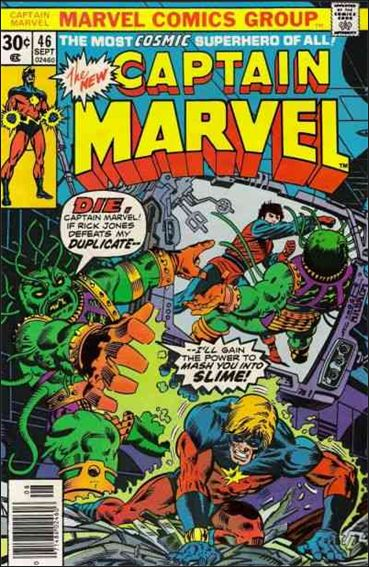 Captain Marvel (1968) 46-A by Marvel