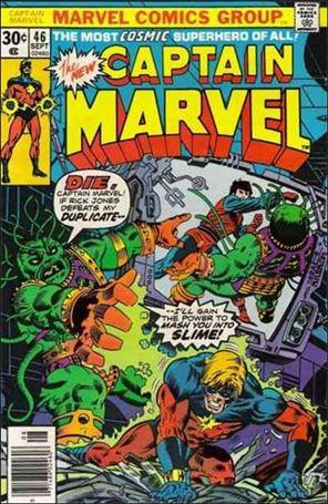 Captain Marvel (1968) 46-A