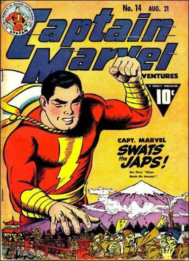 Captain Marvel Adventures 14-A by Fawcett