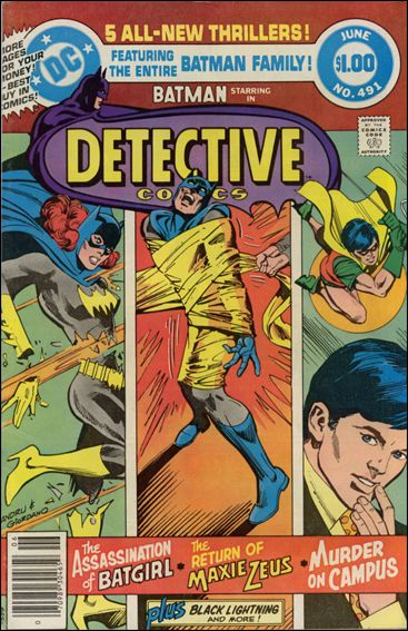 Detective Comics (1937) 491-A by DC