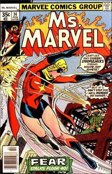 Ms. Marvel (1977) 14-A by Marvel