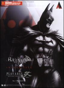 Batman: Arkham City (Play Arts ~ Kai)  Batman by Square Enix