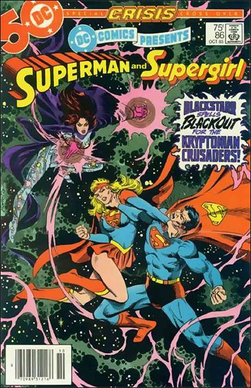 DC Comics Presents (1978) 86-A by DC