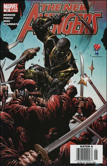 New Avengers (2005) 13-B by Marvel