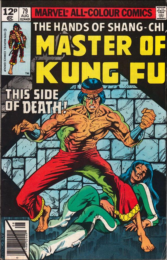 Master of Kung Fu 79-B by Marvel