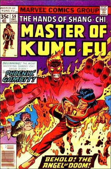 Master of Kung Fu 59-A by Marvel