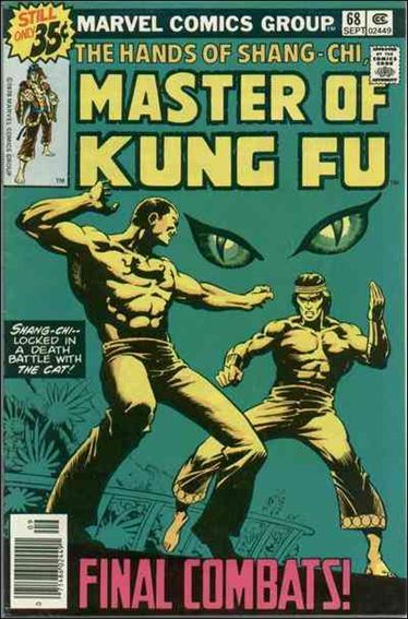 Master of Kung Fu 68-A by Marvel