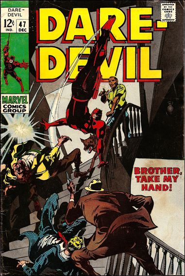 Daredevil (1964) 47-A by Marvel