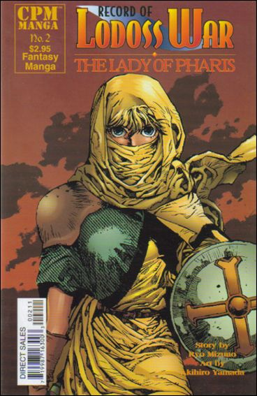 Record of Lodoss War: The Lady of Pharis 2-A by CPM Manga