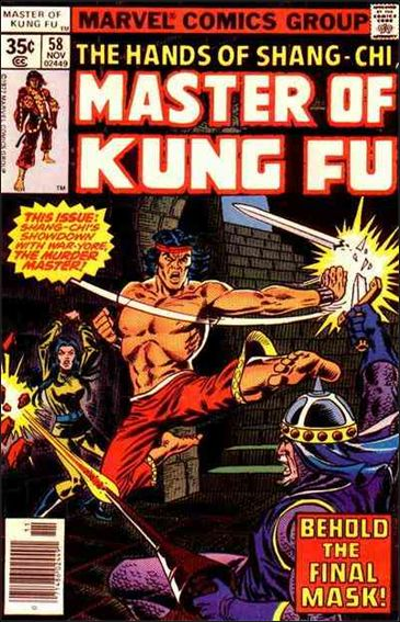Master of Kung Fu 58-A by Marvel