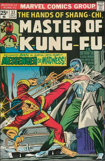Master of Kung Fu 33-A by Marvel