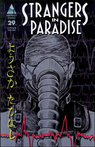 Terry Moore's Strangers in Paradise 29-A by Abstract Studio