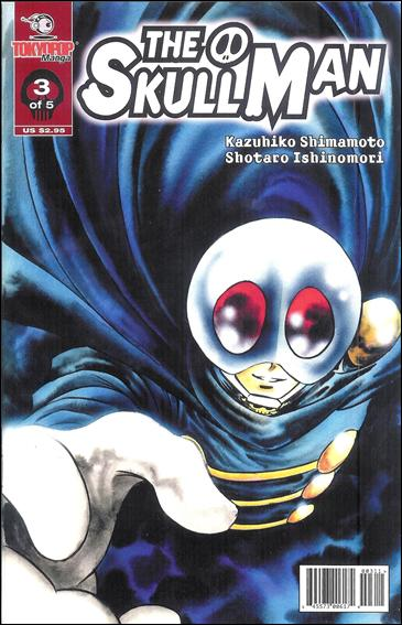 Skull Man 3-A by Tokyopop