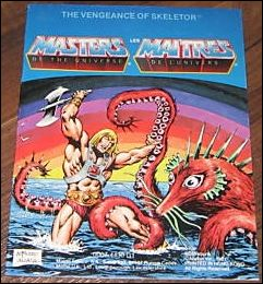 Masters of the Universe (1981) 1.2-D by Mattel