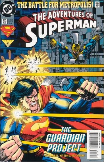 Adventures of Superman (1987) 513-A by DC
