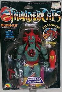 ThunderCats (1985) Mumm-Ra (Incorrect Label) by LJN