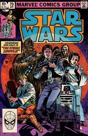 Star Wars (1977) 70-A