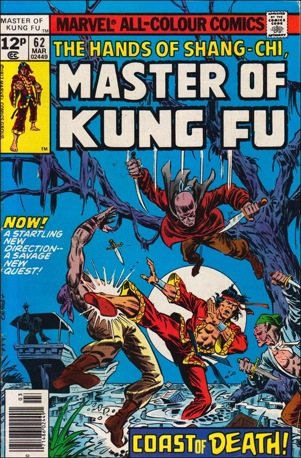 Master of Kung Fu 62-B by Marvel