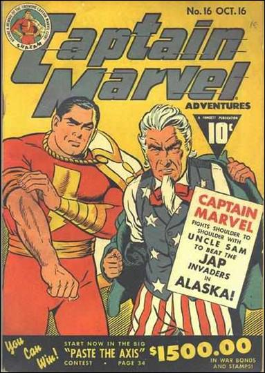 Captain Marvel Adventures 16-A by Fawcett