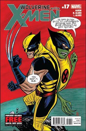 Wolverine & the X-Men (2011) 17-A