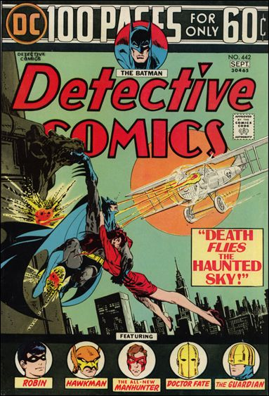 Detective Comics (1937) 442-A by DC