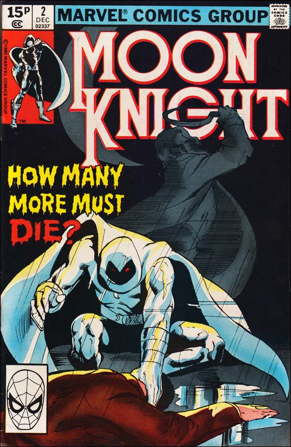 Moon Knight (1980) 2-B by Marvel