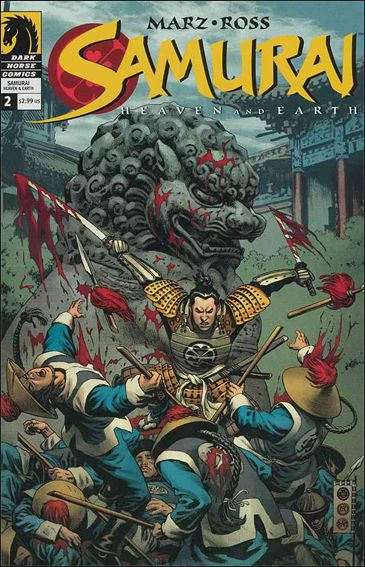Samurai: Heaven & Earth (2004) 2-A by Dark Horse