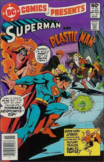 DC Comics Presents (1978) 39-A by DC